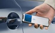 数字生态头号玩家 宝马公布iPhone手机钥匙使用细节