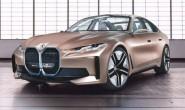 争夺市场!宝马向欧洲最大工厂投资5亿欧元以扩大EV零件生产