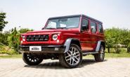 2020款BJ80至尊型预售价35万元 搭载3.0T V6发动机