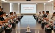 奇瑞控股集团与金地集团签署战略合作协议