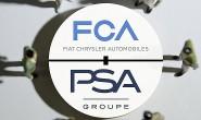 被曝更换股息派发方式 PSA/FCA仍坚称推进合并交易