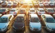2020年上半年主要汽车产业政策及下半年展望