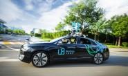 文远知行获全国首个远程测试许可 广州开启全无人驾驶路测