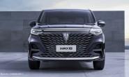 荣威iMAX8官图发布 高度还原概念车设计/奥德赛有力竞争者