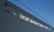 捷豹路虎英杰力发动机达成150万台里程碑 逐步向电气化迈进
