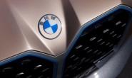 宝马宣布产品线重大改革:将为5系、7系、X1推出纯电动版