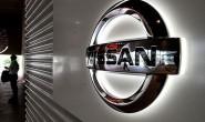 日产汽车一季度净亏2855亿日元 全球汽车销量大跌48%