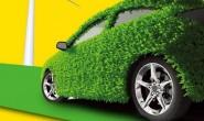 工信部发布关于修改《新能源汽车生产企业及产品准入管理规定》的决定