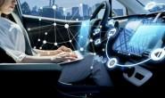 5G一马当先 自动驾驶核心技术盘点