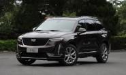 凯迪拉克XT6新增车型正式上市 售44.57万元