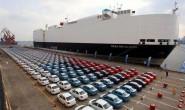 海外发展受阻,上半年汽车出口降幅超20%