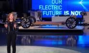 通用汽车面临剥离电动汽车业务压力 估值至高达1000亿美元