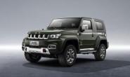 2款车/17-21万 BJ40致敬2020版开启预售