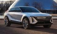 比奥迪e-tron便宜 凯迪拉克电动SUV后年发布