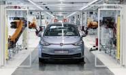 2023年大众电动车产量将赶上特斯拉 达到90-150万辆的水平