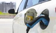 补贴/降价 重庆发布新能源车激励措施