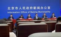 北京将建设全球首个高级别自动驾驶示范区 统筹各类优质资源