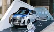 上汽发布氢战略 剑指万量级燃料电池车产销规模