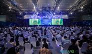 新基建、新智联、新生态,2020世界智能网联汽车大会在上海嘉定举行