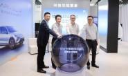 国内唯一自动驾驶园区开放!R汽车5G智慧交通示范区全球交付启动