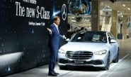 戴姆勒高管:新款奔驰S级有能力实现盈利和销量的双增长
