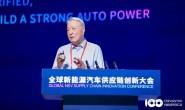 中国节能与新能源汽车技术路线重大转向