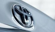 丰田和电通合作进行营销战略创新 实现数字化转型
