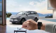 国内首家专属定制Apple Watch企业,威马玩转软件定义汽车