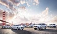 上汽通用汽车将携40款展车亮相2020北京车展