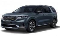 2021年国产 全新嘉华将于北京车展首发亮相