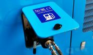 补贴上限17亿元 燃料电池汽车示范应用奖补办法正式出台