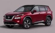 全新一代日产美版奇骏上市 推8款车型约17.4万起售
