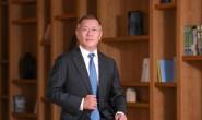 郑义宣履新现代汽车集团会长 北京现代18周年加速前行