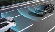 总长129.2公里 海南再增智能汽车测试路