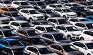 中国汽车市场连续6个月增长/有望明年走出谷底
