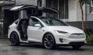 官方信息显示特斯拉2021款Model X续航提升近6%