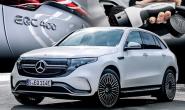 梅赛德斯将推出AMG/迈巴赫电动车 以达到尾气排放目标