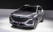 8款车型/3种动力组合 长安欧尚X5预售6.99-10.59万元