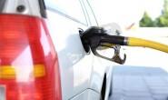 或上涨 油价调整窗口10月22日24时开启