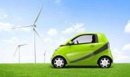 新能源领域数据喜人 部委鼓励信号增强