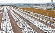 昆明加快新能源汽车发展和推广:发放消费券、实施停车补贴