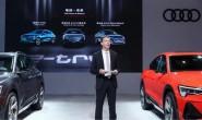 奥迪中国总裁安世豪:高端车市场会持续增长 e-tron国产版明年交付