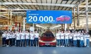 刀片电池产能提升,第2万辆比亚迪汉EV下线