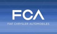 FCA召集特别股东大会批准与PSA合并事宜,并发布大会议程