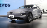 樊京涛:北现将从明年起,每年推出1-2款新能源车