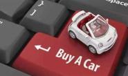真正被用户需要的二手车服务,究竟是怎样的?