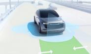 麦格纳基于EYEQ5的驾驶辅助系统面市
