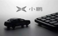 """何小鹏VS马斯克:一部激光雷达引发的""""互怼"""""""