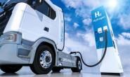 氢燃料电池产业爆发元年将至?商业化落地仍存阻碍