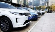 超八成车企面临产能过剩问题 专家称需警惕汽车行业周期性特点